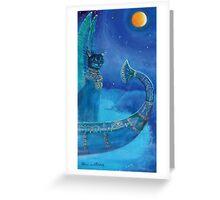 kingship Greeting Card