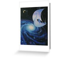 StarShip of the Mind Greeting Card