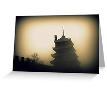 Pagoda Mist Greeting Card