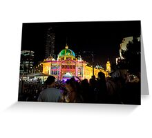 White Night Festival 15 Greeting Card