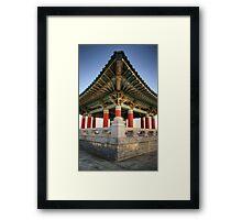Korean Friendship Bell Framed Print