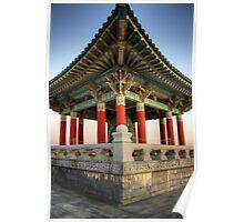Korean Bell Poster