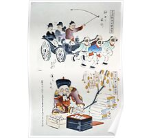 Humorous pictures showing the Chinese mode of transportation  four men harnessed to a carriage by their long pigtails and a scene depicting the silk industry 001 Poster