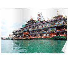 Jumbo Floating Restaurant. Aberdeen Harbour, Hong Kong. Poster