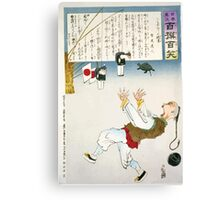 Chinese man frightened by two toy figures of Japanese soldiers and a turtle hanging by strings 001 Canvas Print