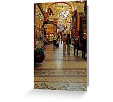 """Block Arcade - Melbourne"". Greeting Card"