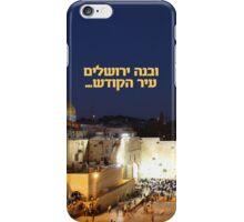 Jerusalem Western Wall iPhone Case/Skin