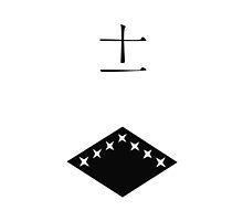 Bleach vice captain insignia - Squad 11 by LadyTakara