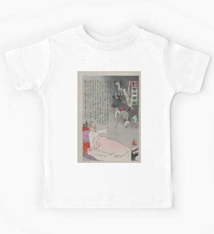 The Czar sees his forces returning 00608 Kids Tee