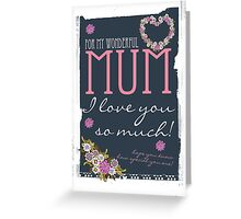Mother's Day Card For Mum Trendy Design Greeting Card