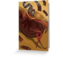 Journey Red Greeting Card