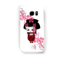 Chibi Lady Aka Samsung Galaxy Case/Skin