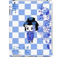 Chibi Lady Ao iPad Case/Skin