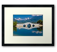 A time to reflect ! Framed Print