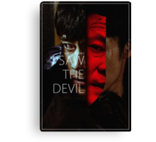 Kim Jee-woon's I Saw the Devil Canvas Print