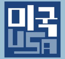 USA/미국 Square by Urso Chappell