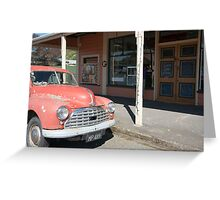 Old, unloved, Morris Minor parked in street. Greeting Card