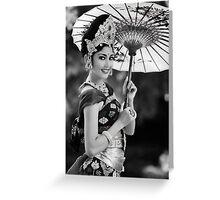 Balinese Dancer Greeting Card
