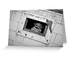 Stay outta my hatch !!! Greeting Card