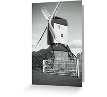 Mountnessing Windmill Greeting Card