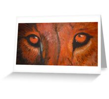 Tiger eyes - oil painting Greeting Card