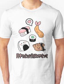 I Love Japanese Bento T-Shirt