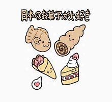 I Love Japanese Sweets Unisex T-Shirt