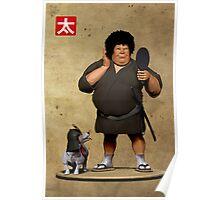 Samurai with an Afro Poster