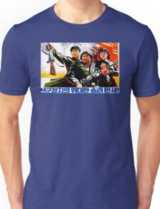North Korean Propaganda - Troops Unisex T-Shirt