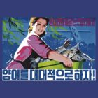 North Korean Propaganda - Fish by Tim Topping