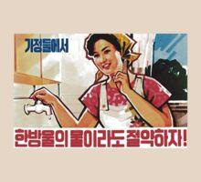 North Korean Propaganda - Plumbing T-Shirt
