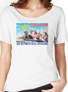 North Korean Propaganda - All Together Women's Relaxed Fit T-Shirt