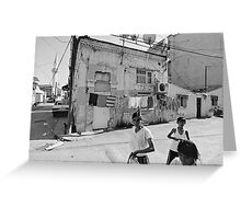 Ege Neighborhood in Izmir, Turkey Greeting Card