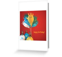 Happy Birthday - Helium Gloves - Cute Chemistry Greeting Card