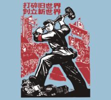 China Propaganda - The Sledgehammer by Tim Topping