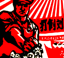 China Propaganda - The Worker Sticker