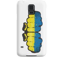 Ukraine! Samsung Galaxy Case/Skin
