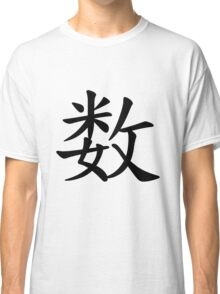 Chinese Kanji- Count Classic T-Shirt