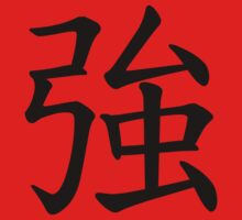 Chinese Kanji- Strong by cadellin