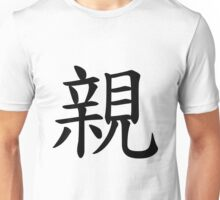 Chinese Kanji- Parent Unisex T-Shirt