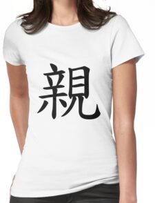 Chinese Kanji- Parent Womens Fitted T-Shirt