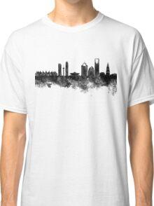 Riyadh skyline in black watercolour  Classic T-Shirt