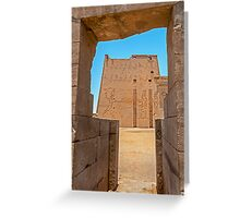 Temple of Horus. Greeting Card