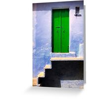 The Doors of Wisdom  Greeting Card