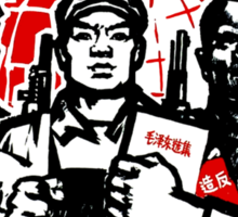 China Propaganda - African Friendship Sticker