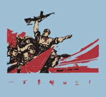 China Propaganda - AK-47 by Tim Topping