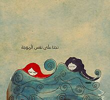 We are on the same wave length by Nadine Feghaly