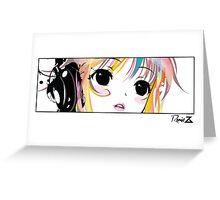 Yuki Block Greeting Card