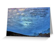 Behold, the Glory of the God of Israel! Greeting Card