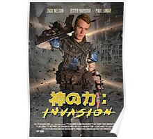 Gods Power: Invasion Poster 3 Poster